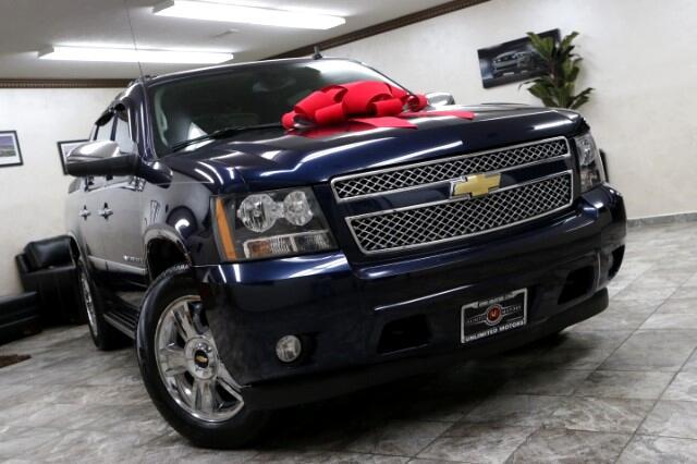 Nationwide Search Tool Cincinnati - McCluskey Chevrolet