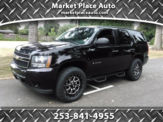 2008 Chevrolet Tahoe 4WD Leather