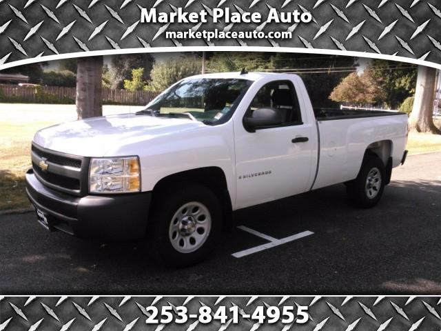 2008 Chevrolet Silverado 1500 Long Box