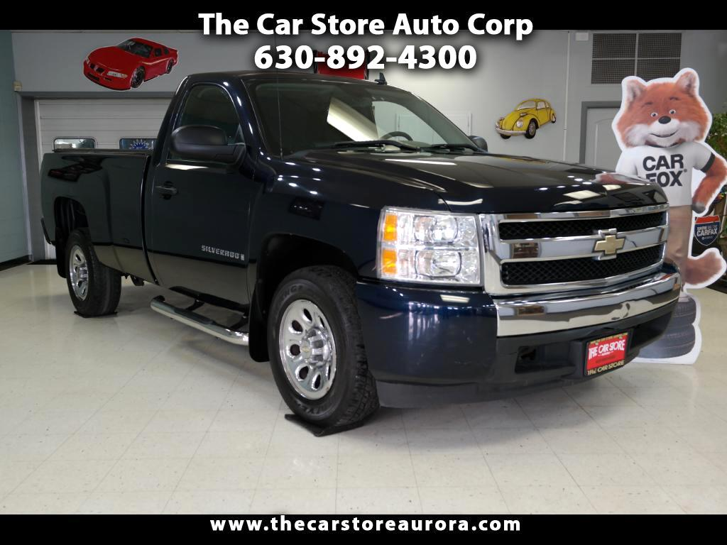 2008 Chevrolet Silverado 1500 LS LONG BOX 2WD