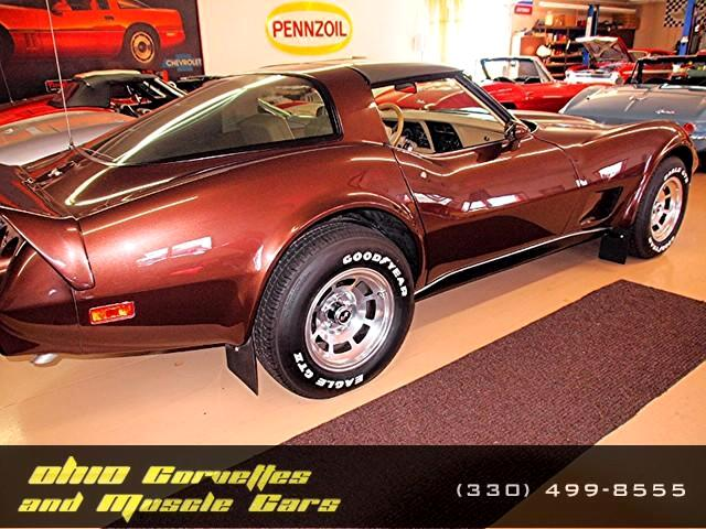 used 1979 chevrolet corvette sold in north canton oh 44720. Black Bedroom Furniture Sets. Home Design Ideas