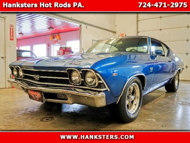 1969 Chevrolet Chevelle SS Style