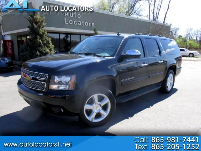 2007 Chevrolet Suburban Please feel free to contact us toll free at 866-223-9565 for more informati