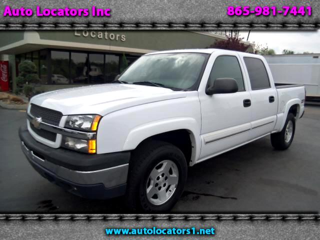 2004 Chevrolet Silverado 1500 Please feel free to contact us toll free at 866-223-9565 for more info