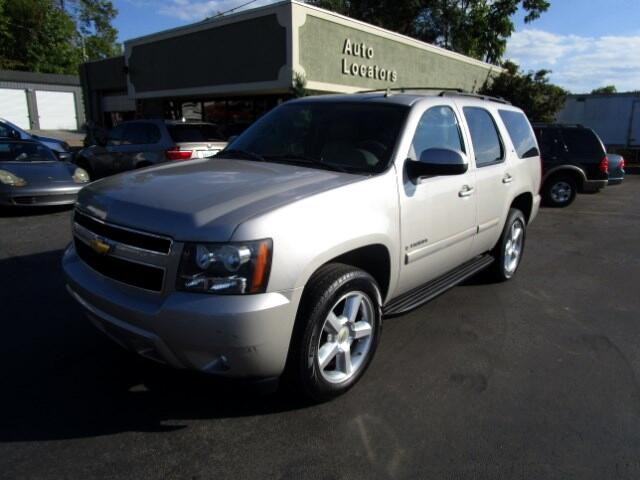 2007 Chevrolet Tahoe Please feel free to contact us toll free at 866-223-9565 for more information