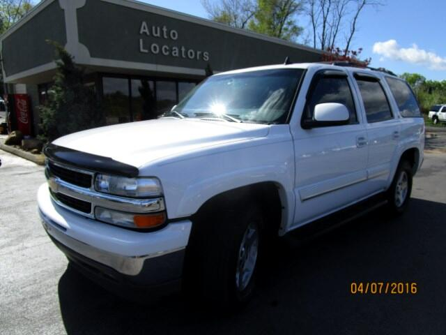 2006 Chevrolet Tahoe Please feel free to contact us toll free at 866-223-9565 for more information