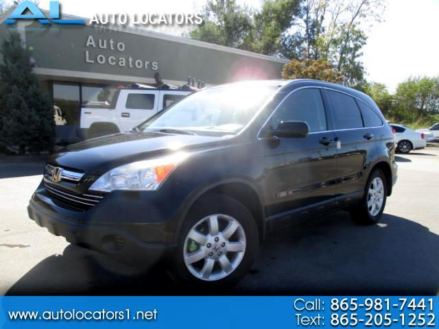 2007 Honda CR-V Please feel free to contact us toll free at 866-223-9565 for more information about