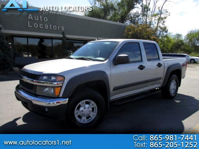 2006 Chevrolet Colorado Please feel free to contact us toll free at 866-223-9565 for more informati