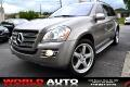 2009 Mercedes-Benz GL-Class