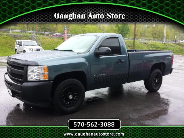 2010 Chevrolet Silverado 1500 Long Bed 4WD