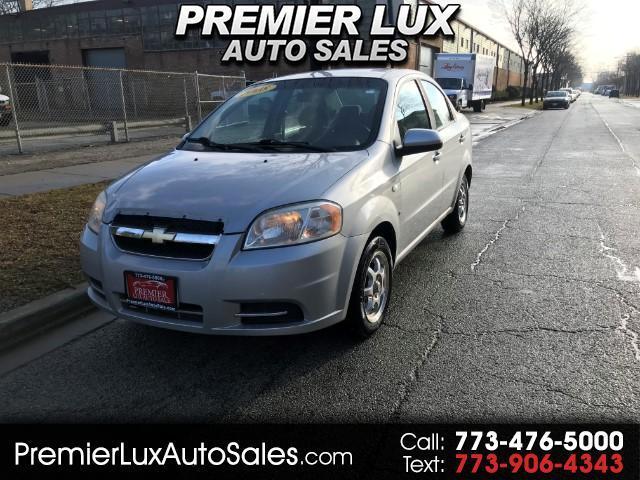 2008 Chevrolet AVEO/LS