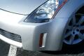 2004 Nissan 350Z