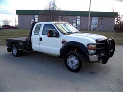 2008 Ford F-550