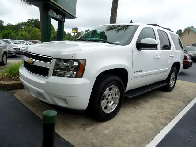 2007 Chevrolet Tahoe You can contact us at 866 900-6647 or visit us at 3820 RIVER DRIVE COLUMBIA