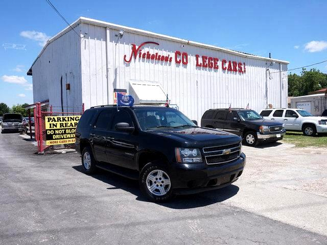 2008 Chevrolet Tahoe Visit Nicholsons College Cars online at wwwnicholsoncarscom to see more pic