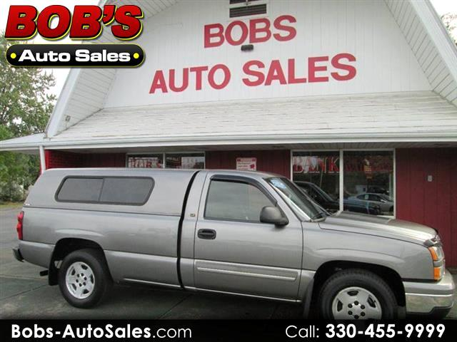 2006 Chevrolet Silverado 1500 1LT Regular Cab Long Box 2WD
