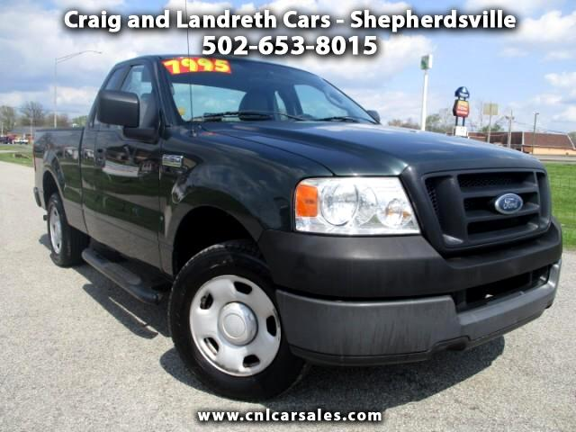 2005 Ford F-150 SuperCab 2WD