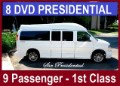 2015 GMC 9 Passenger Conversion Van