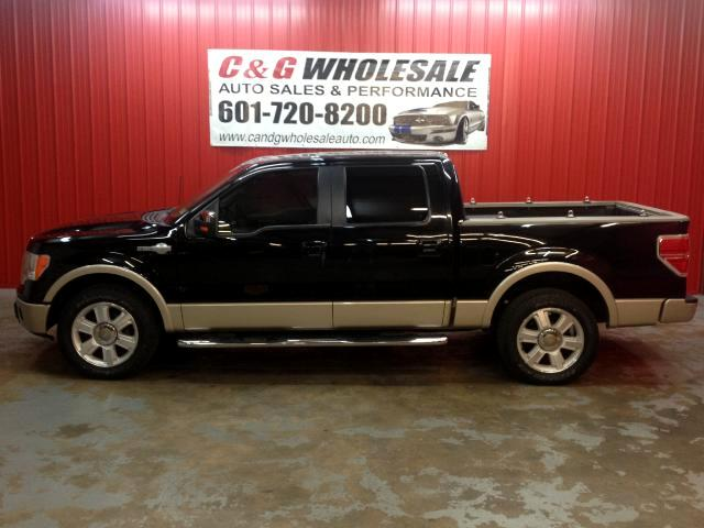 used ford f 150 for sale jackson ms cargurus. Black Bedroom Furniture Sets. Home Design Ideas