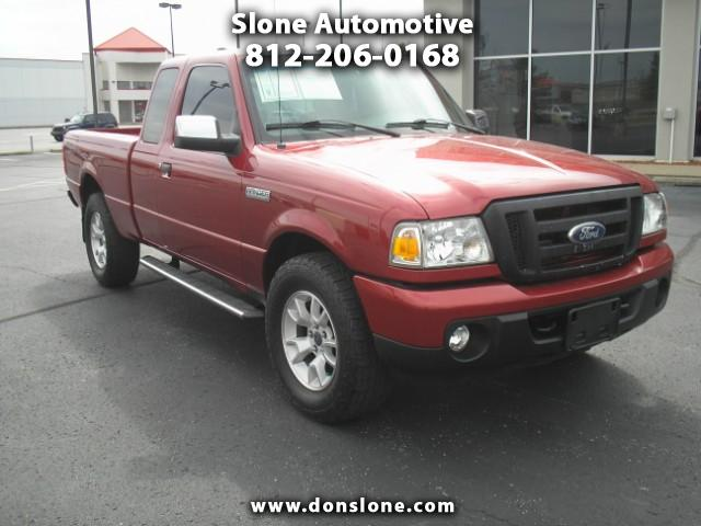 Click to view this inventory