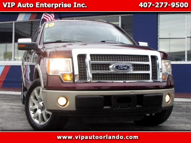 "2010 Ford F-150 2WD SuperCrew 139"" King Ranch"