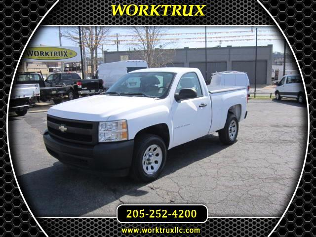 2007 Chevrolet Silverado 1500 Work Truck Short Bed 2WD
