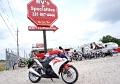 2012 Honda CBR250R/RA