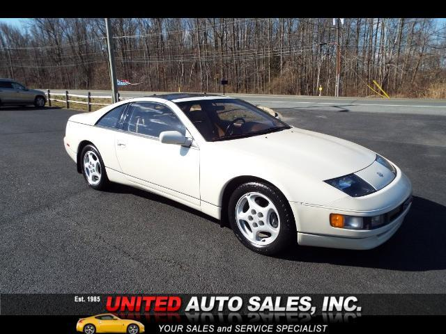 1994 Nissan 300ZX 2+2 Coupe