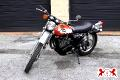 1975 Yamaha Enduro