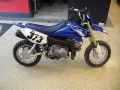 2012 Yamaha Off Road
