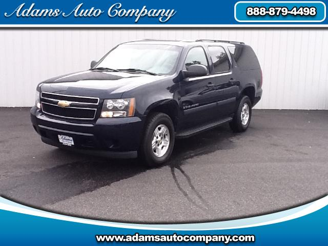 2007 Chevrolet Suburban When you think of the ULTIMATE FAMILY vehicle what comes