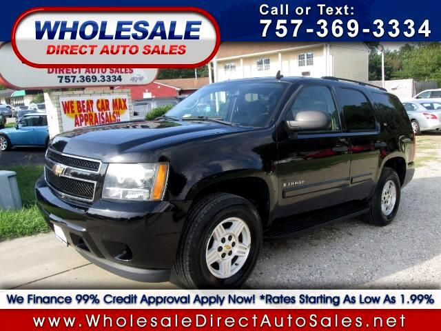 2008 Chevrolet Tahoe 2WD