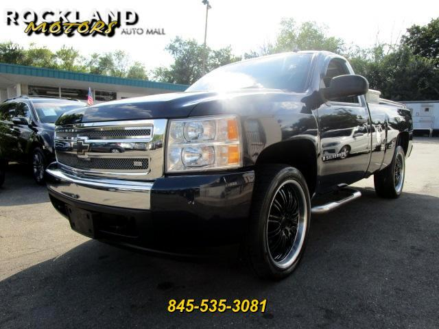 2007 Chevrolet Silverado 1500 DISCLAIMER We make every effort to present information that is accur