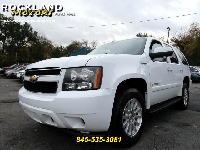 2008 Chevrolet Tahoe Hybrid DISCLAIMER We make every effort to present information that is accurat