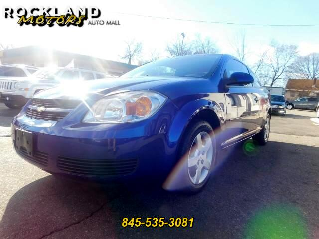 2007 Chevrolet Cobalt DISCLAIMER We make every effort to present information that is accurate How