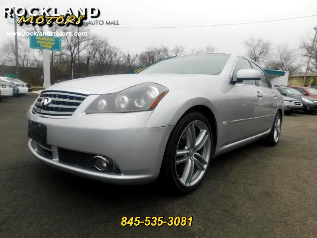 2006 Infiniti M DISCLAIMER We make every effort to present information that is accurate However i
