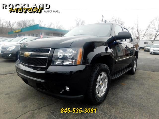 2008 Chevrolet Tahoe DISCLAIMER We make every effort to present information that is accurate Howe