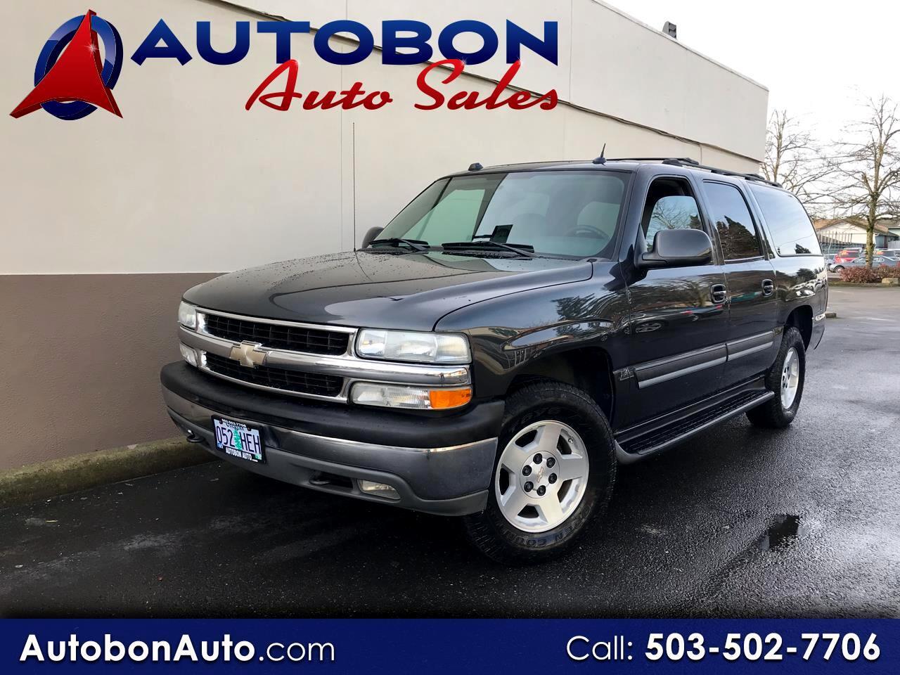 2004 Chevrolet Suburban 4dr 1500 4WD LT
