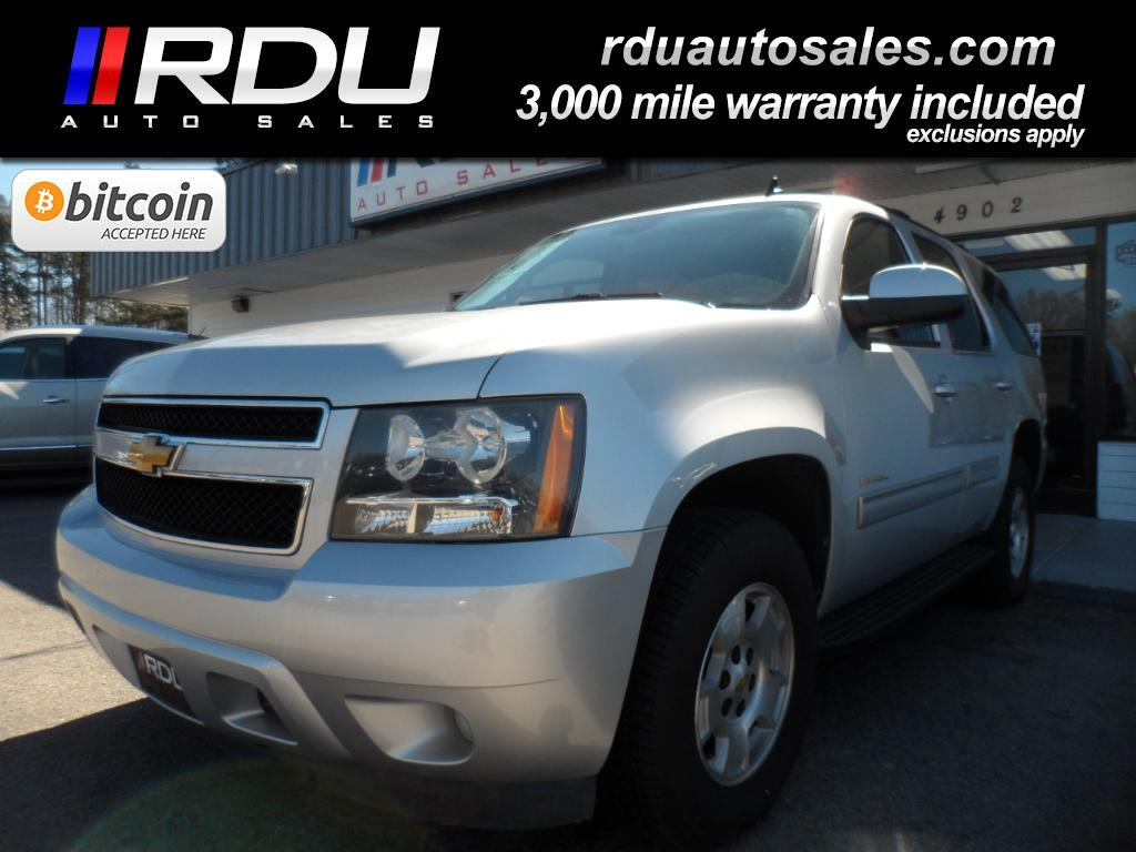chevrolet view tahoe motor and trend cars reviews suv rating front