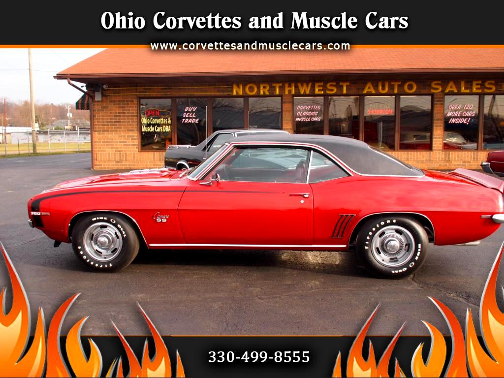 Ohio Corvettes and Muscle Cars Inventory of Sold Cars, North Canton ...
