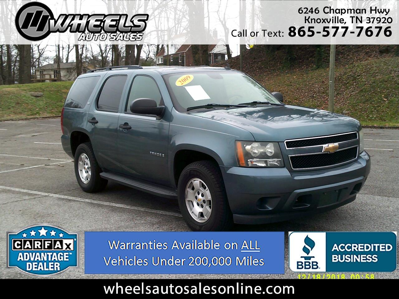 2009 Chevrolet Tahoe 2WD 4dr 1500 LS