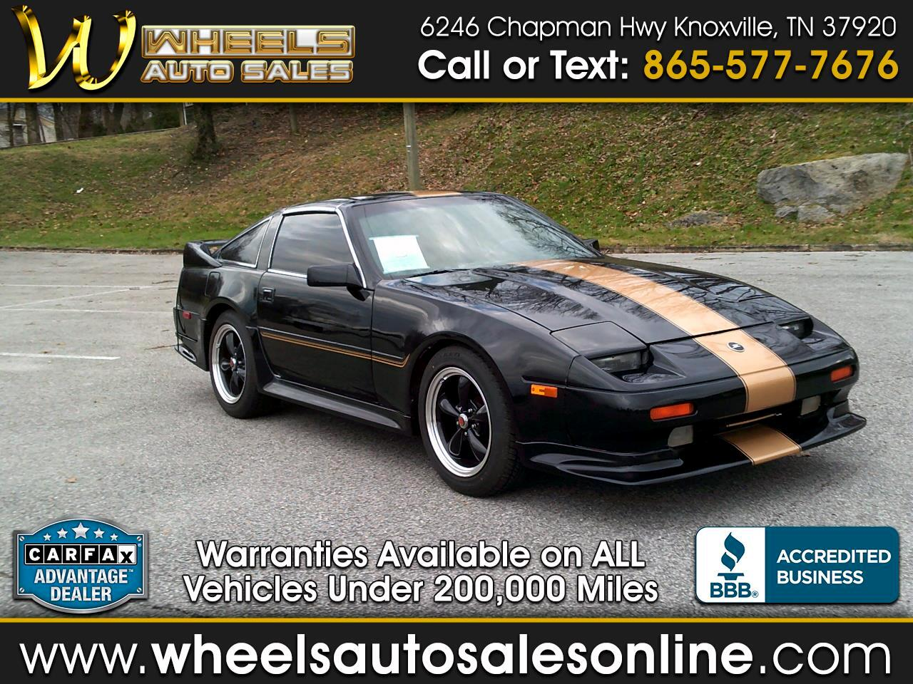1987 Nissan 300ZX 2dr Coupe 5-Spd