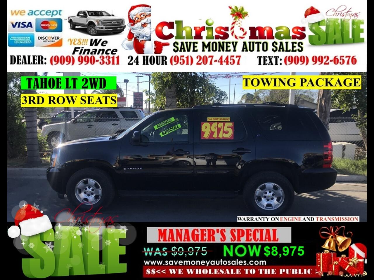 2007 Chevrolet Tahoe LT 2WD > 3RD ROW SEAT> TOWING PKG> FULL LEATHER> S