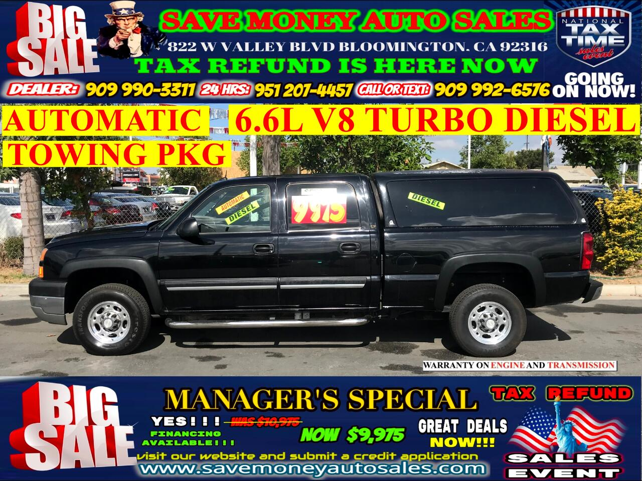 2005 Chevrolet Silverado 2500HD LT>6.6L V8 TURBO DIESEL> TOWING PKG>