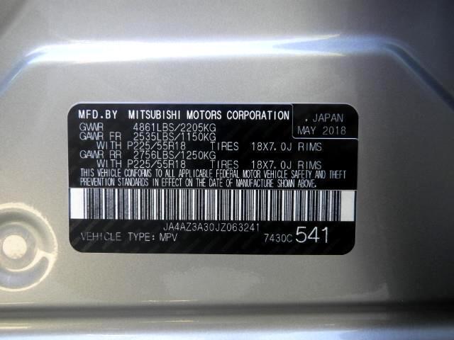 2018 Mitsubishi Outlander SEL S-AWC