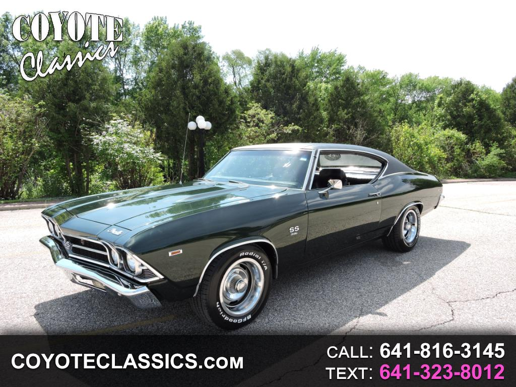 Used Cars for Sale Greene IA 50636 Coyote Classics