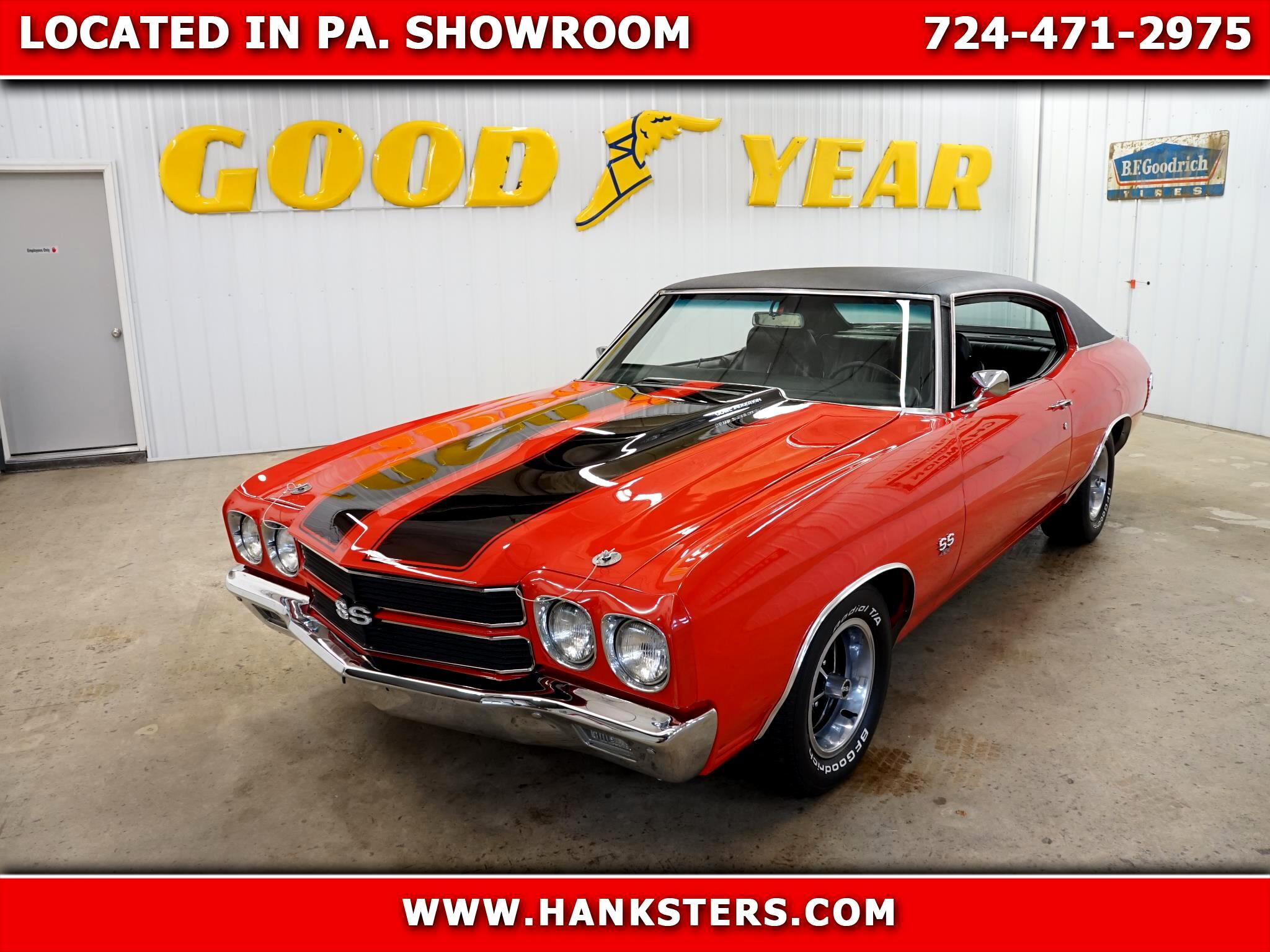 1970 Chevrolet Chevelle SS Style