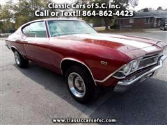 Used Cars Gray Court SC | Used Cars & Trucks SC | Classic Cars of