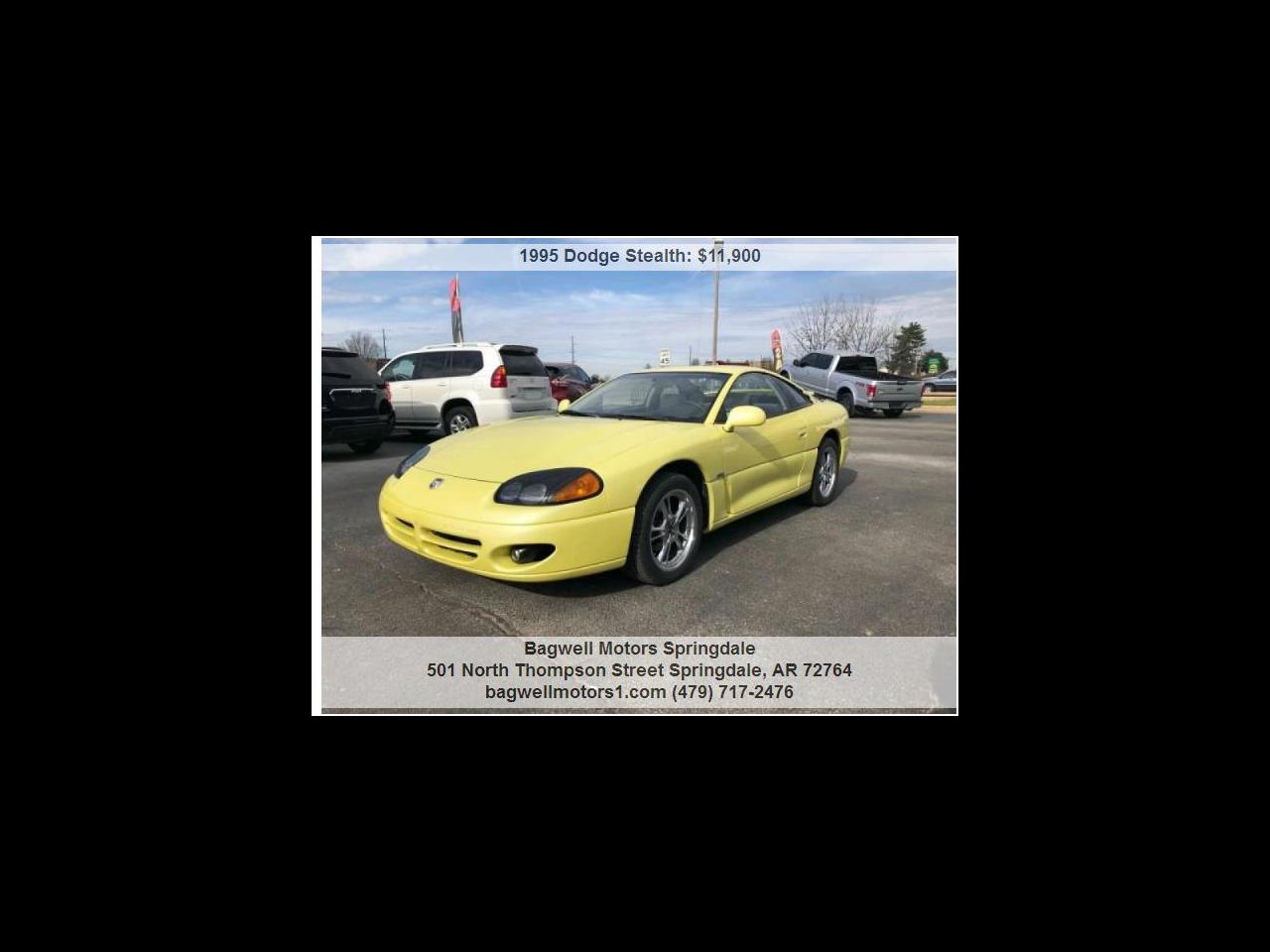 1995 Dodge Stealth 2dr Hatchback R/T