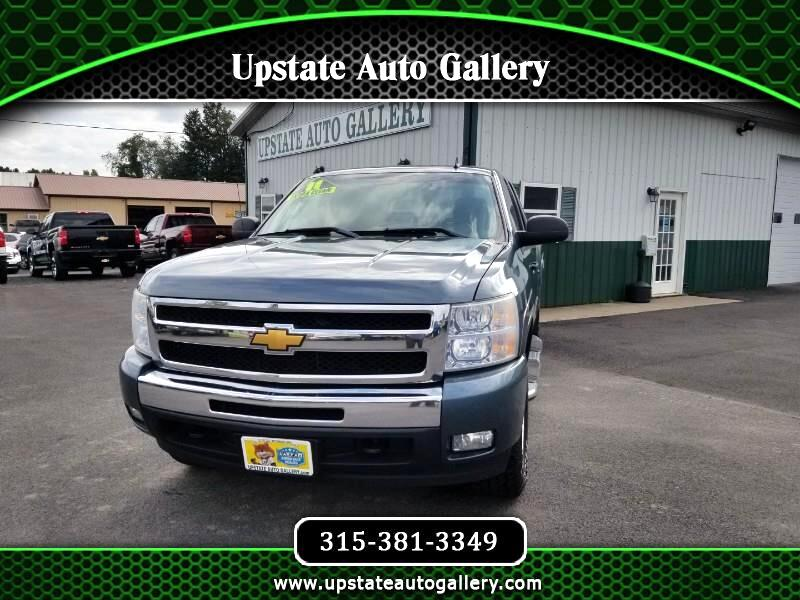 Used Cars For Sale Upstate Auto Gallery